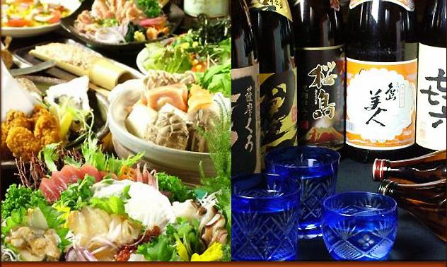 『楽膳』 ご宴会・コース